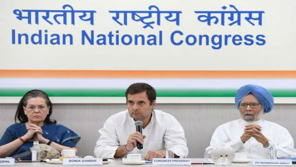 Congress to decide on new chief tomorrow, Mukul Wasnik leads race