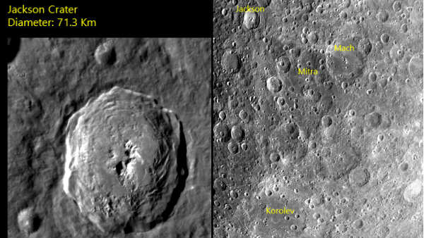 Chandrayaan-2 captures second set of images, maps lunar surface of moon