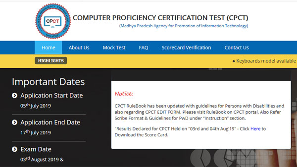 MP CPCT August Result 2019 declared, direct link to download