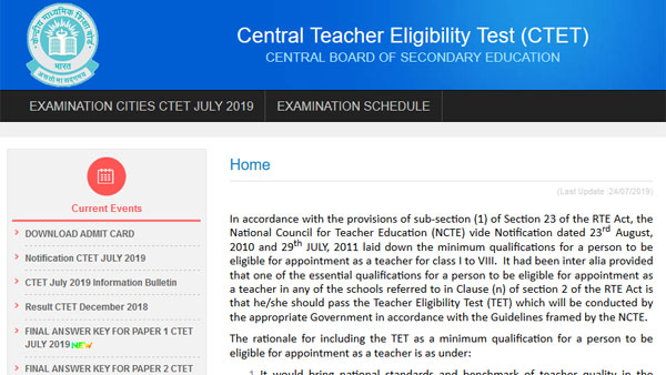 CTET 2020 application date extended, check here