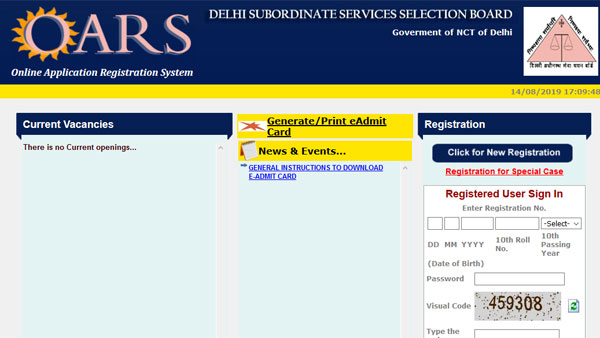 DSSSB Lower Division Clerk Admit Card 2019 released, how to download