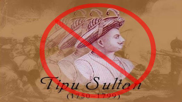 Tipu Sultan back in news! Why Twitterati want renaming of train?