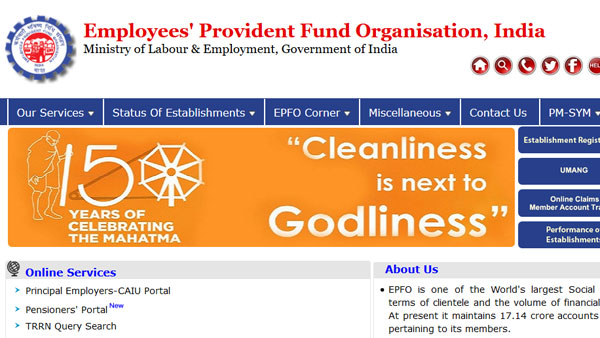 EPFO Assistant Result 2019 to be released on epfindia.gov.in