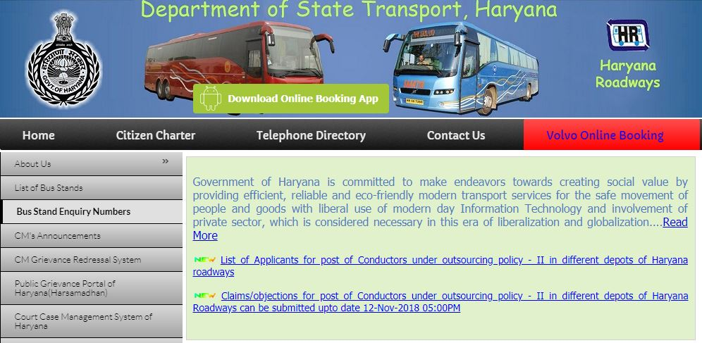 Haryana Govt jobs: Haryana Transport recruiting 38 Apprentices; How to apply for these ITI jobs