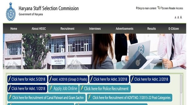 HSSC Clerk Exam 2019: Direct link, date to download admit card