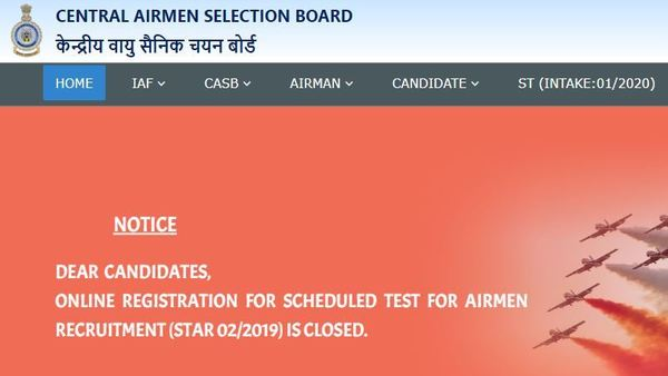 IAF recruitment rally Goa dates, address