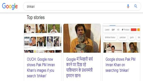 Google shows Pak PM Imran Khan on searching beggar or 'bhikari