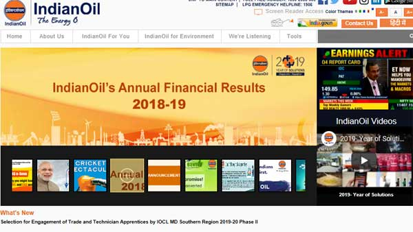 Indian Oil jobs: 176 IOCL apprentice vacancies for eastern zone; Last date extended to AUG 31