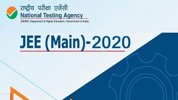 JEE Main 2020 notification update and important dates