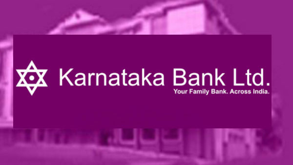 Karnataka Bank PO result 2019 declared: Interview round shortly