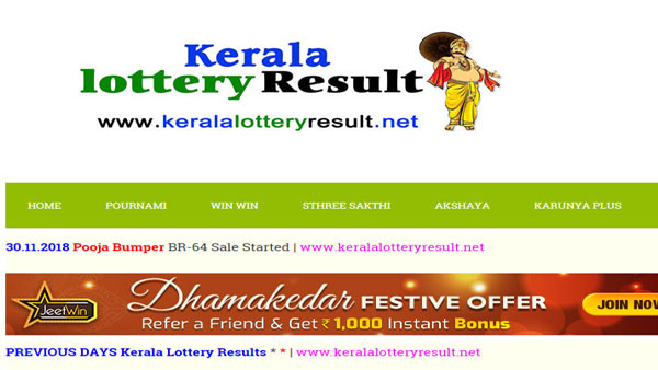 Sunday Kerala Lottery, win Rs 70 lakh: Pournami RN-407