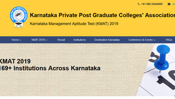 KMAT 2019 result delayed, check new date here