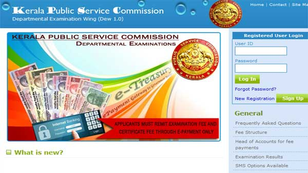 Kerala PSC appointment order: New method announced