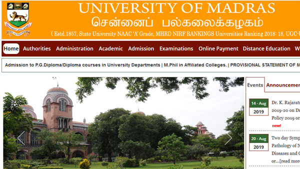 Madras University re-totalling result 2019 declared: Direct link here