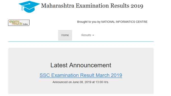 Maharashtra 10th, 12th supplementary result 2019 not declared, no date fixed