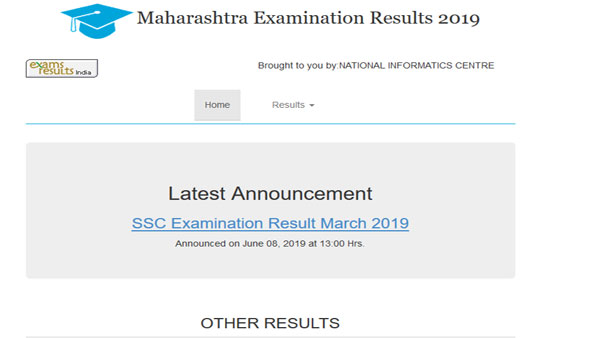 Maharashtra SSC, HSC supplementary result 2019 date, time confirmed
