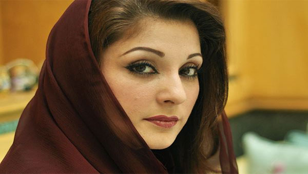 Maryam Nawaz arrested while she was visiting her jailed father