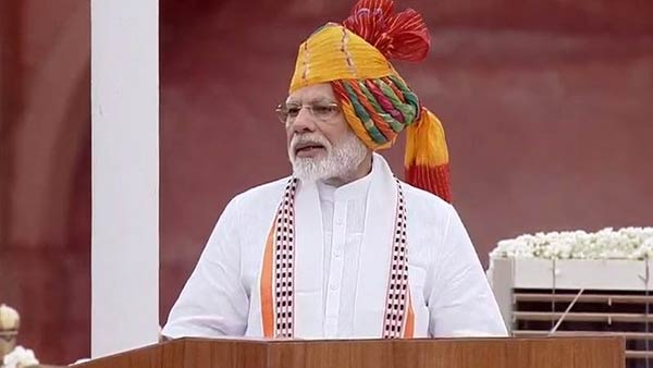Independence Day Highlights: India needs high jump, trillion economy target achievable, says PM