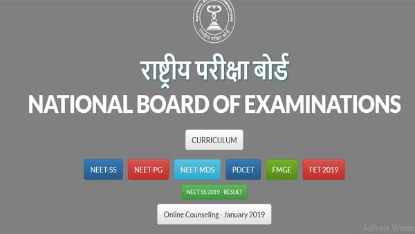 FMGE Scorecard 2019 released, websites to check - Oneindia News