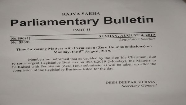 The Rajya Sabha chairman has decided to delay the Zero Hour submission today due to urgent legislative business.