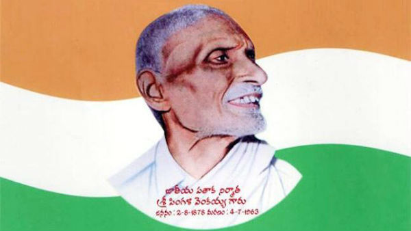 Architect of India's national flag: Pingali Venkayya (Click on the image to read story)