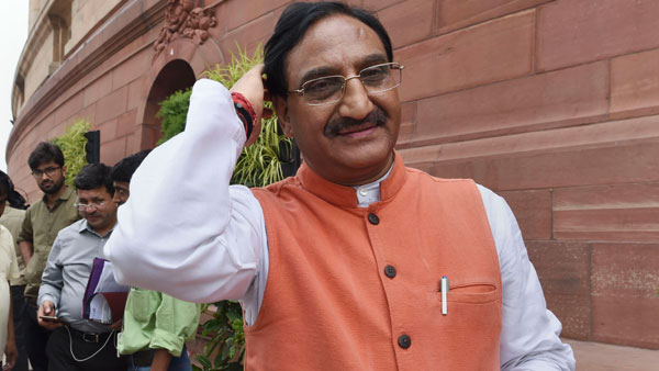 Speaking computers will become reality due to Sanskrit, says HRD Minister Ramesh Pokhriyal