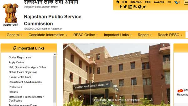 RPSC Assistant Engineer Final Answer Key 2019: 5 direct links to download