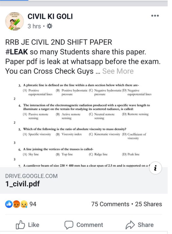 Has RRB JE CBT-2 exam paper been leaked?