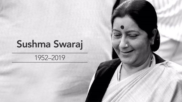 <strong>From IIT to LeT: Top quotes by Sushma Swaraj</strong>