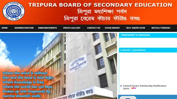 Direct link to check TBSE 10th supplementary result 2019