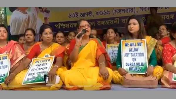 Banga Janani Wing & Trinamool Mahila Congress two wings of Trinamool Congress holds protest against income tax on Durga Puja committees