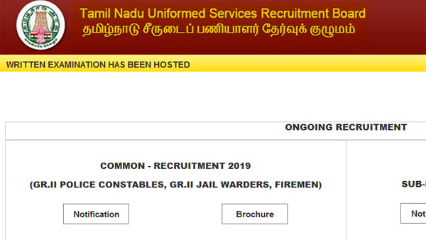 TNUSRB Hall Ticket 2019 released: Direct link to download admit card