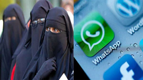 UP man gives triple talaq through WhatsApp