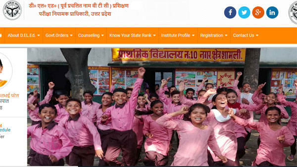 UP D.El.ED third semester result 2019 declared