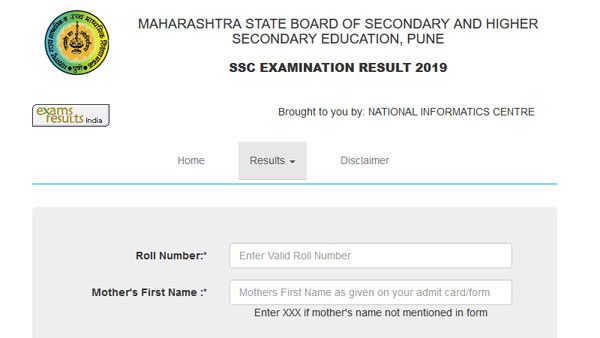 Maharashtra SSC supplementary result 2019 date confirmed