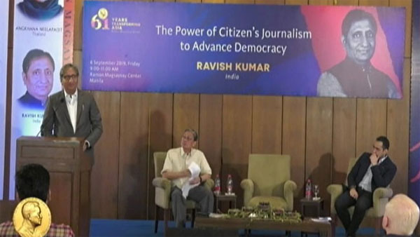 Senior Indian journalist Ravish Kumar delivering speech in the Philippines