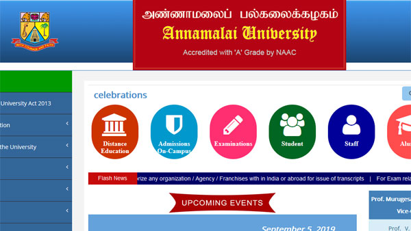 Annamalai University DDE Result 2019 declared on this website