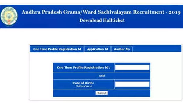 AP Grama Sachivalayam answer key 2019 for category 3 posts released,links to download