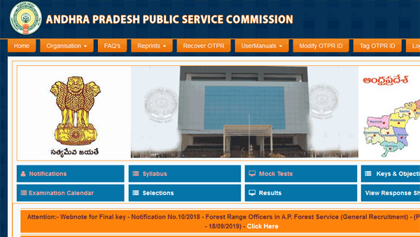 APPSC Result 2019 for Forest Range Officers: Links to check cut off marks