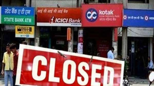 Bank strike from September 26 deferred