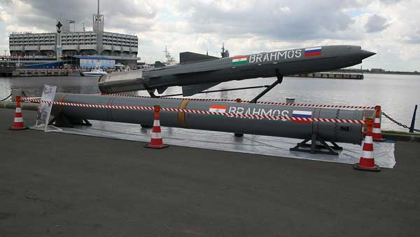 About BrahMos