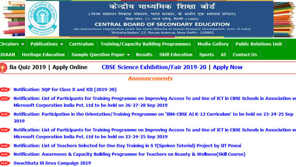 CBSE Class 10, 12 sample question paper released