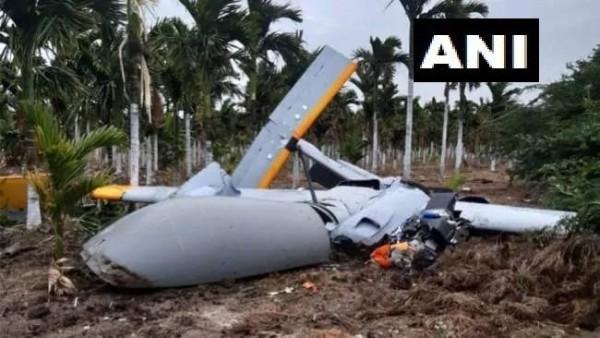 DRDO UAV crashes in farmland in Karnataka, none injured