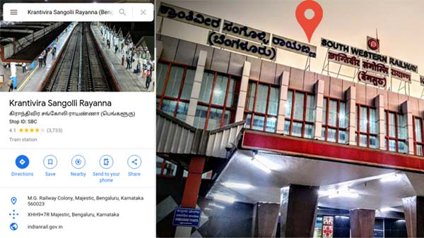 Google maps gaffe shows a Bengaluru railway station name in Tamil