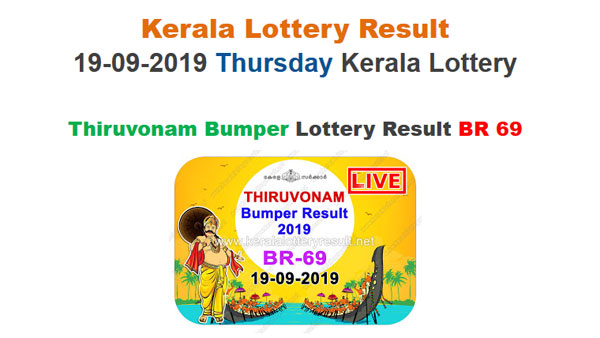 Kerala Lottery Today: Thiruvonam Bumper Result 2019 time, win Rs 1.20 crore