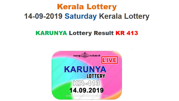 Kerala Lottery Today Karunya KR-413 Lottery result: Win Rs 1 crore