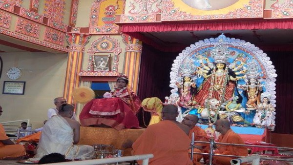 Kumari Puja at Ramakrishna Math & Mission