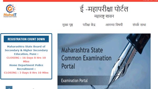 Declared: Direct link to check Maharashtra Talathi Result 2019