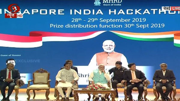 PM Modi at Singapore India Hackathon 2019