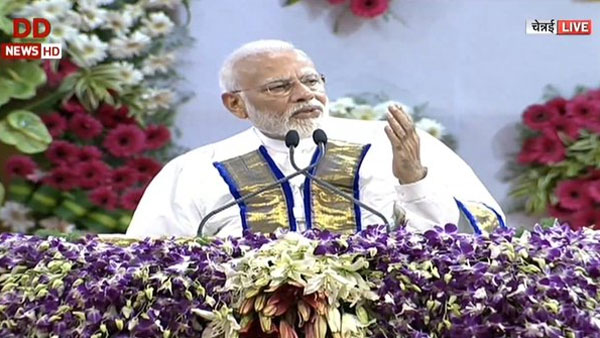 <strong> Your innovation will fuel India's $ 5 trillion economy dream: PM Modi at IIT Madras</strong>